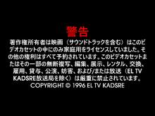 ETVKHE Japanese WS