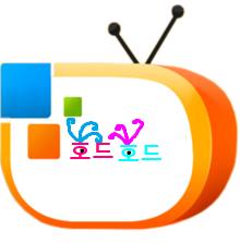 HodHod Korea TV logo 2013