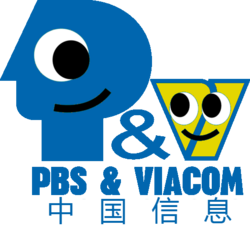 523px-PBS and Viacom Chinese InfoNews