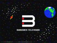 BTV 8BIT ID 83