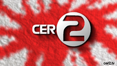 CER2 ID 53 (2014)