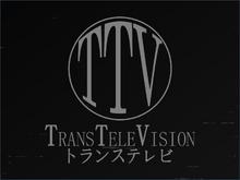 Ttv51