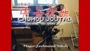 Chuhou Joutai Testimony Trailer - Why You Should Play
