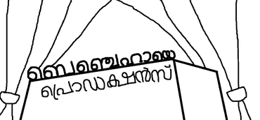 Benjekahay Productions