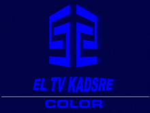 El TV Kadsre 2 Color Ident (1972-1975)