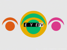 EYETV1 ident 2005