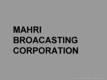MBC ident 1959