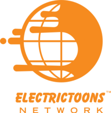 ElectricToons Network Logo (2005-2009)