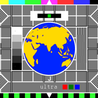 Another Testcard, used from 1998 until 2013.