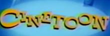 Cinetoon2000-2005