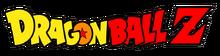 Logos 018 dragon ball 018 by vicdbz-d4hnch0