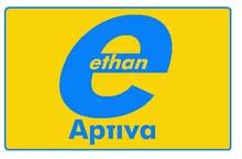 2010 Ethan Aptiva Logo
