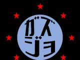 Gazujo