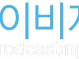 Korea Brodcasting Group