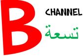 B Channel 9
