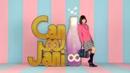 CCSODA/20150523『横子1』篇(15秒)