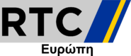 RTC Europe Greek