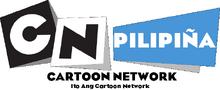 Cartoon Network Pilipina Logo 2004