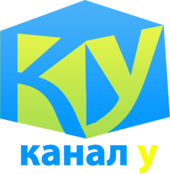 Kanal U 1998