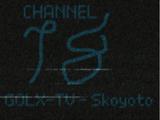 Channel 18 (Gau)