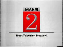Mahri TV2 ident 1998