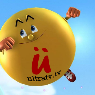 This ident used to promote <i>Pac-Man and the Ghostly Adventures</i>, 2013.