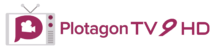 Plotagon TV 9 HD (2019-present)