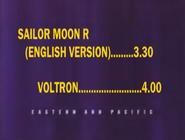 UToons TV next bumper sailor moon r english version voltron