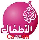 Al Jazeera Children's Channel (Canada)
