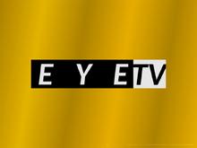 EYETV ident 1994
