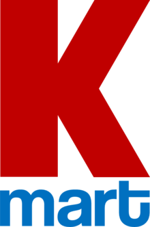 Kmart1994