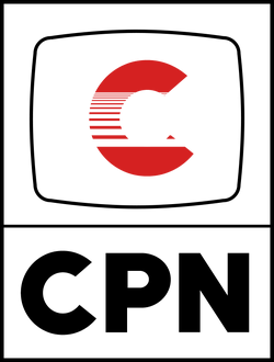 Cubentonia Public Network 1995 logo