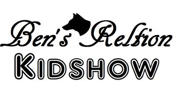 Ben's Reltions Network (Kidshow) (1955-1960)