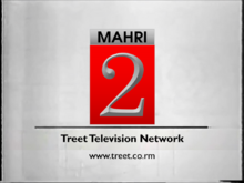 Mahri TV2 ident 1998 with website
