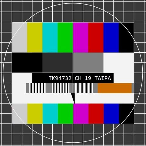 This is TK94732 Northern Taipa's FuBK Testcard
