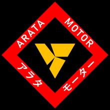 Arata 1916 2