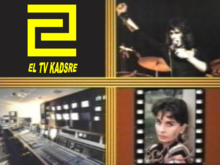 El tv kadsre 2 lively arts ident 1978