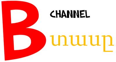 B Channel 10 Armenian