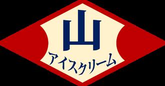 Yama 1929