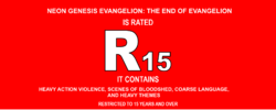 R15neongenesisevangelion