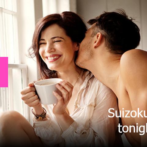 A screenshot promo for <i>Suizokukan Girl</i> (24th January, 2017)