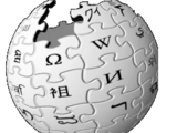 Barokian Wikipedia
