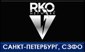 RKO Network SPb 2020 temp