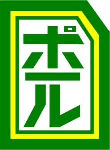 Paora Logo Green