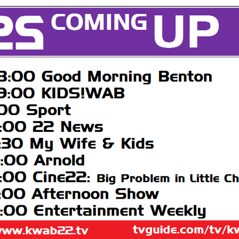 Coming Up bumper aired in November 4, 2008.