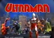 Ultraman action figures (1992)