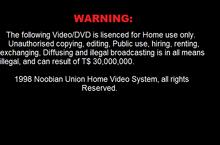 NUHVS 1998 warning