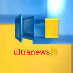 Ultra News intro (2013-present).