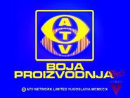 ATV 1970s endcap spoof