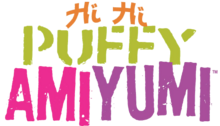 Puffyamiyumishowlogo